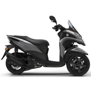Tricity 125cc
